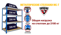 Стеллаж МС Титан 2100 кг 2000*1510*600 4п