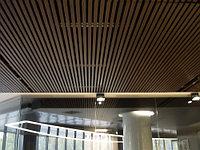 Кубообразный реечный потолок