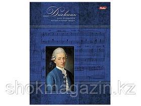 """Дневник для музыкальной школы """"Моцарт"""""""