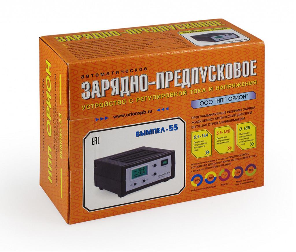 Автомобильное Зарядно-предпусковое устройство ВЫМПЕЛ - 55