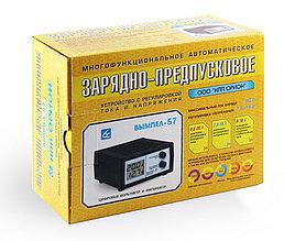 Автомобильное Зарядно-предпусковое устройство ВЫМПЕЛ - 57