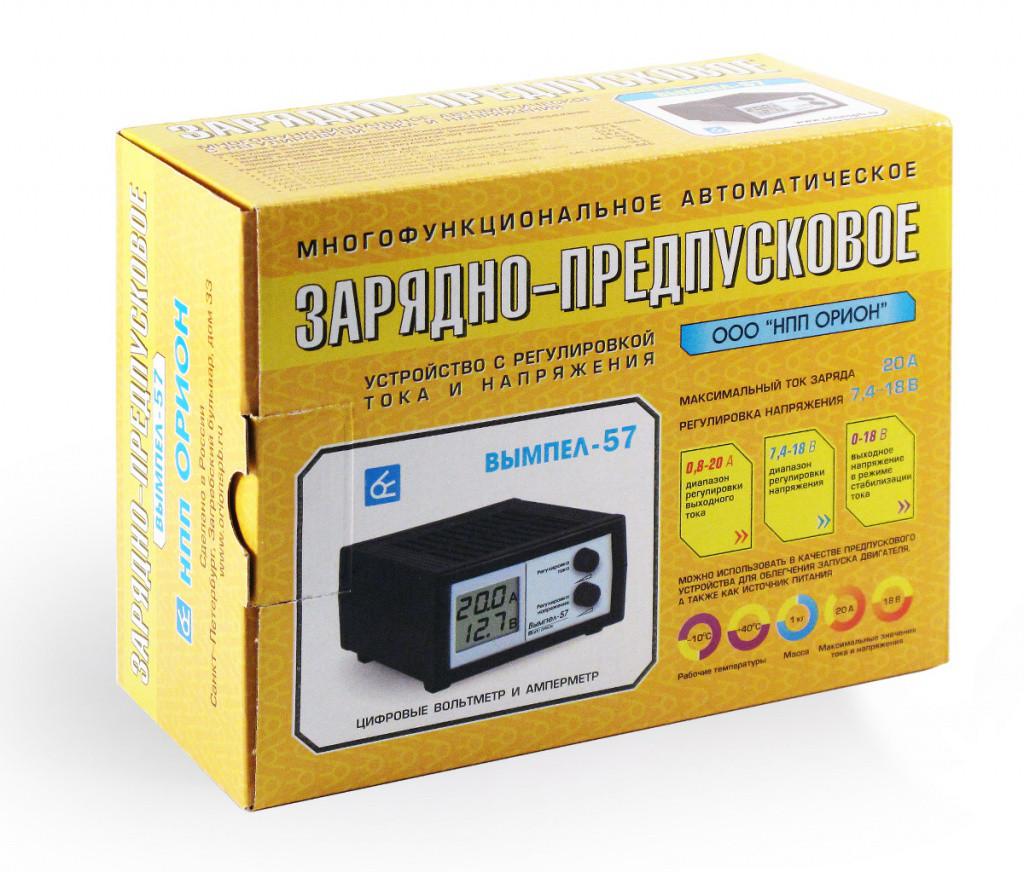 Автомобильное Зарядно-предпусковое устройство ВЫМПЕЛ - 57 - фото 1