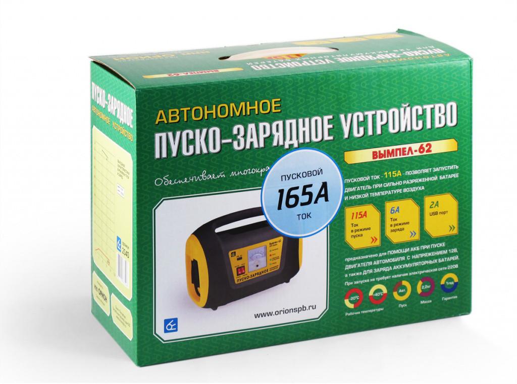 Автомобильное Автономное пуско-зарядное устройство ВЫМПЕЛ-62