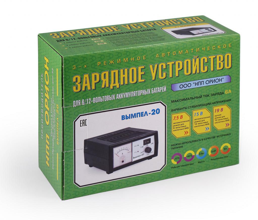 Автомобильное Зарядное устройство ВЫМПЕЛ-20