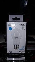 "Светодиодная лампа, 20W LED=150W, E27 форма ""Шар"""