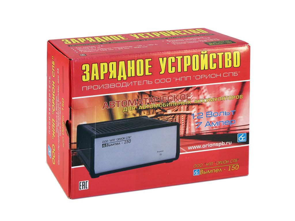 Автомобильное Зарядное устройство НПП Орион-150