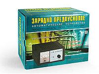 Автомобильное Зарядное устройство НПП Орион-325, фото 1