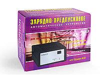 Автомобильное Зарядное устройство НПП Орион-410, фото 1