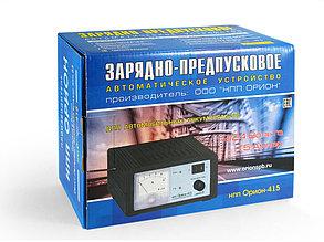 Автомобильное Зарядное устройство НПП Орион-415