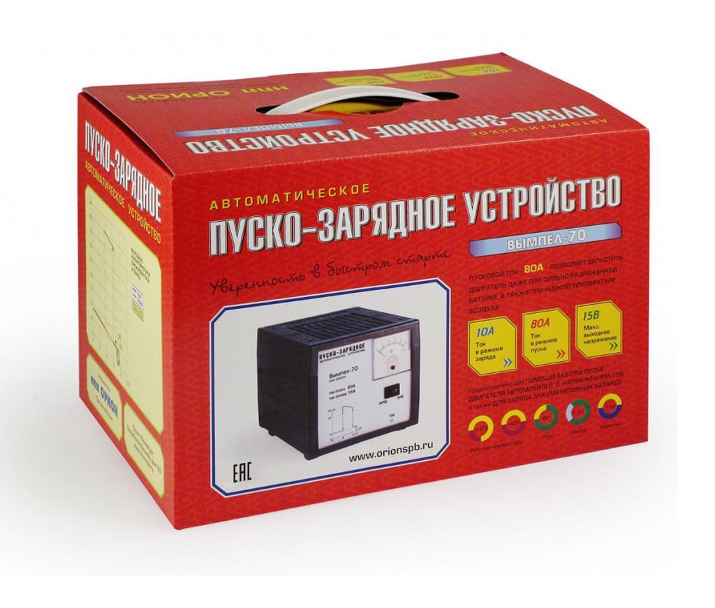 Автомобильное Пуско-зарядное устройство ВЫМПЕЛ-70