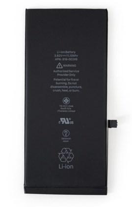 Заводской аккумулятор для Apple iPhone 7 (1960 mah)