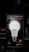 "Светодиодная лампа, 12W LED=100W, E27 форма ""Шар"""