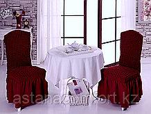Универсальные натяжные чехлы на стулья. Цвет - бордо