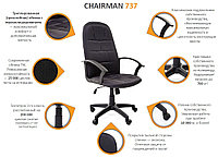 Кресло CHAIRMAN 737, фото 1