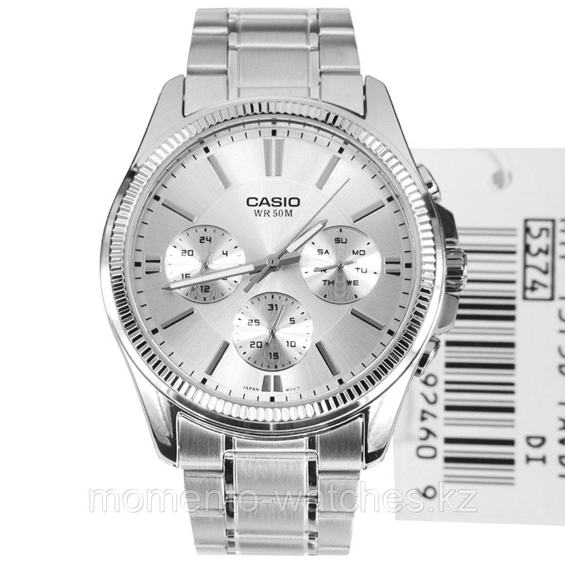 Мужские часы Casio MTP-1375D-7AVDF