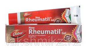 Ревматил Гель (Rheumatil gel, Dabur), 30 гр.
