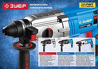 Перфоратор SDS-plus, ЗУБР Профессионал ЗП-30-900 К, мет. редуктор, 3.3 Дж,0-5500 уд/мин, 900 Вт, кейс