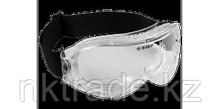 Очки защитные панорамные, химстойкие