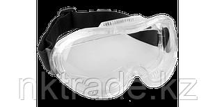 Очки защитные панорамные, с антизапотевающим покрытием