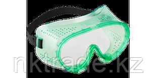 Очки защитные, с прямой вентиляцией