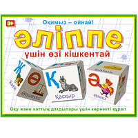 Кубики Казахская Азбука 12 элементов Әлiппе