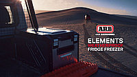 Холодильник ARB Elements, 60L