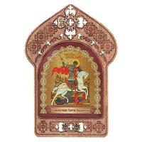 Икона 'Святой Георгий Победоносец'. Помощь и защита военнослужащих