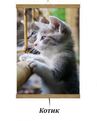 Обогреватель гибкий настенный пленочного типа «Трио» (Котик) - фото 1