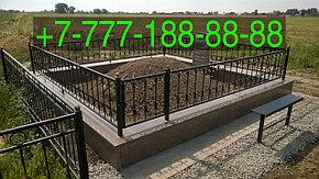 Оградки для могилы №14, фото 2