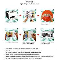 Декольная бумага (прозрачная)  А4, 3листа лазерной  печати