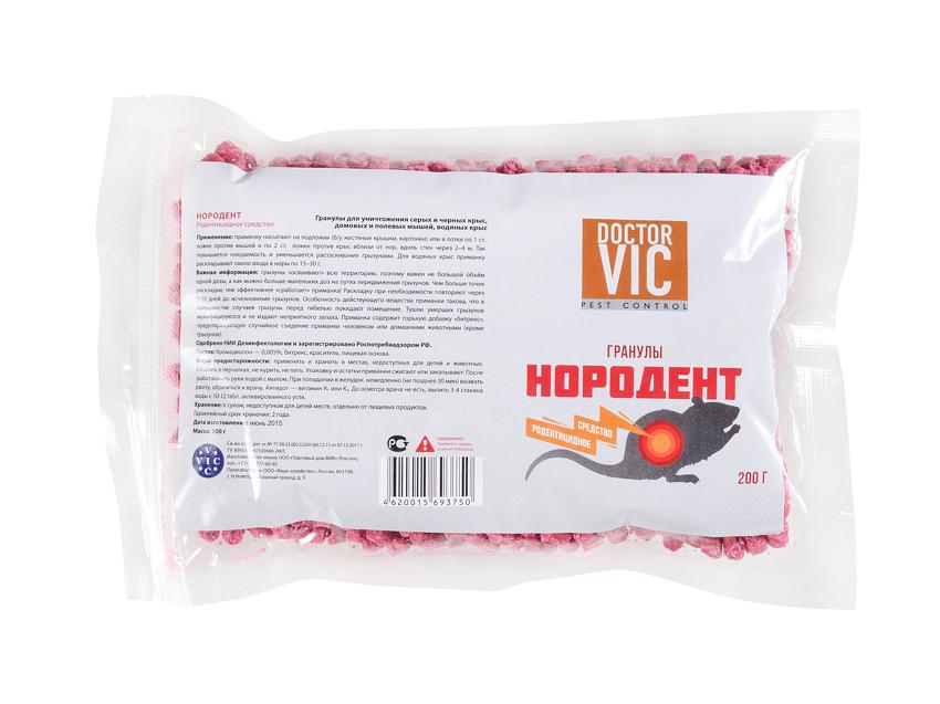 НОРОДЕНТ 200гр., мягкий брикет, для уничтожения крыс и мышей