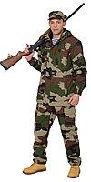 """Костюм """"БАРС"""": куртка, брюки (тк. Рип-стоп) КМФ """"Нато"""" Камуфляжная одежда для охоты и рыбалки"""