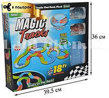 Светящаяся дорога Magic Track (360 деталей дороги)