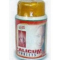 Кальций, Calicum, 100 таб.
