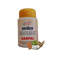 Сарпал (Sarpal),100 таб,  Поможет при бессонице, гипертонии , головной боли