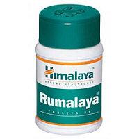 Румалая  (Rumalaya Himalaya)