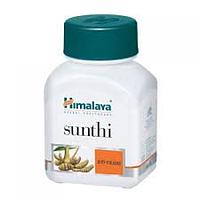 Сунтхи Хималая (Sunthi Himalaya)
