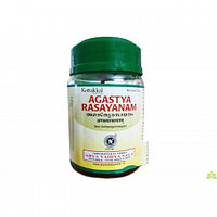 Агастья расаяна, Арья Вайдья Сала, 200 грамм (Agasthya rasayana AVS)