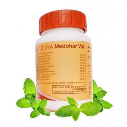 Медохар Вати/Medohar Vati (снижает вес, сжигает жиры)