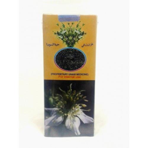 Масло чёрного тмина, ( Kalongi oil), 100мл