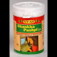 Шанкха пушпи мозговой тоник для детей (Shankha Pushpi)