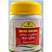 Шива гулика, Шива гутика, Shiva gulica, Nagarjuna, 50 таб.