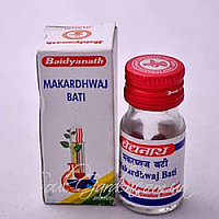 Макардхвадж Вати (Makardhwaj Bati Baidyanath)