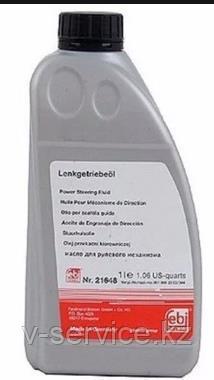 Масло для гидроусилителя руля и подкачки амортизаторов(001 989 20 03)(FEBI 21648)(SWAG 10 92 1648)