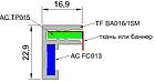 Алюминиевый профиль для натяжки ткани 16 мм, фото 2
