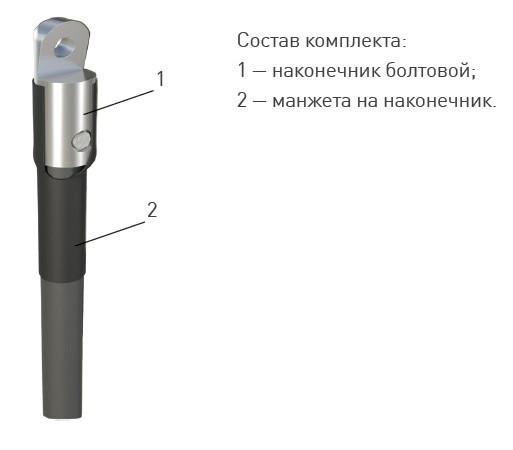 Концевая термоусаживаемая муфта 1ПКВ(Н)Т- 1