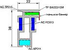 Алюминиевый профиль для натяжки ткани 22мм (6м), фото 2