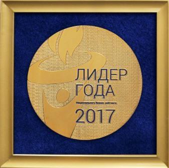 Награды -1