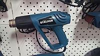 Фен технический HGS 2001 Stalker