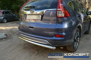 Защита заднего бампера HONDA CR-V 2013